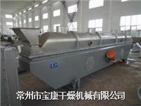 旋转闪蒸干燥机闪蒸烘干机供应商 ZLG-0.3X3