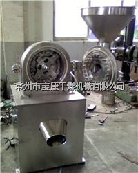 Changzhou Baogan  High Univeral and Effective Grinder