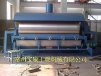 常州宝康HG系列滚筒刮板干燥机 HG-600