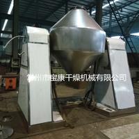 紫外线吸取剂UV-9搪玻璃双锥回转真空干燥机 SZG-2000