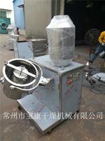混合设备-SYH三维运动混合机  SYH-200