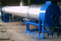 Changzhou Baogan HZG Direct heating Revolving Cylinder Drier HZG