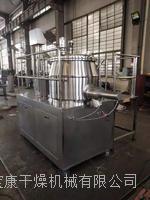 BK高效湿法制粒机 BK1-12