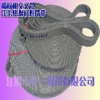 梳棉机交叉带印染烘燥机烘筒带