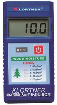 KLORTNER牌KT-50木材水分儀|木材水分儀|水分測定儀|水分測定儀|水份儀|水份測定儀