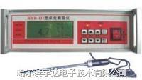宇達牌HYD-III紙漿濃度儀紙漿濃度計濃度測量儀濃度檢測儀濃度測試儀濃度測定儀 HYD-III