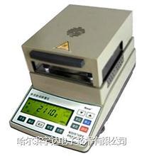 宇達牌MS-100焦煤水分測定儀  煤炭鹵素水份測定儀 宇達牌
