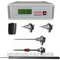 宇達牌HYD-ZS在線水分測定儀在線水份測定儀 宇達牌