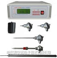 HYD-ZS煤焦油在線水分測定儀、煤焦油在線水分測控儀 SK-100,MS-100