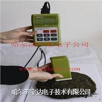 碧螺春茶葉水分檢測儀 茶葉水分儀 FD-J,SK-100,MS-100