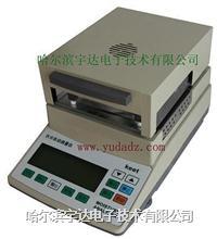 MS-100污泥紅外水分測定儀污泥 鹵素水分測定儀(污泥水分分析儀 ) HYD-ZS,SK-100,MS-100