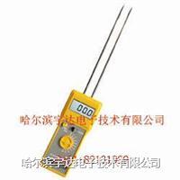 宇達牌FD-K型電磁波式魚粉水分測定儀||便攜式魚粉水分測量儀||水分儀||水份測試儀|含水率檢測儀 FD-K,HYD-ZS,HK-90,SK-100