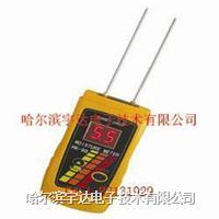 宇達牌魚粕水分測定儀|便攜式魚粉水分測量儀|水分儀|水份測試儀|含水率檢測儀|濕度儀 FD-K,HYD-ZS,HK-90,SK-100