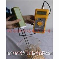 MS-100黃磨紅外水份測定儀 番茄鹵素水份測定儀(水分測試儀 ) FD-K,HYD-ZS,HK-90,SK-100