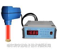 近紅外在線水分測量儀、在線木材水分測量儀 HYD-8B