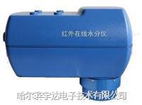 紅外線在線水分儀(非接觸測量,距離20 ~ 40cm)|化工原料在線水分測定儀 hyd-8b