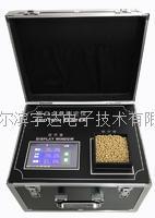 DH9900便攜式黃豆蛋白儀/黃豆蛋白油脂測試儀/大豆蛋白含量分析儀/蛋白質測定儀 DH9900