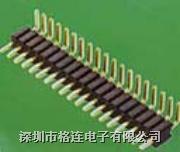 1.27mm排针