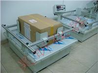 模擬汽車運輸試驗機_模擬運輸震動測試機_運輸測試臺_運輸測試機