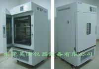 恒定溫度冰箱 JXT系列、HX系列