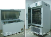 三文魚專用冰柜 HX系列