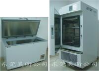 三文魚專用保鮮冰柜 HX系列