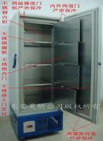 雙鎖菌株保存箱