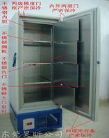 -30℃數顯調控冰箱
