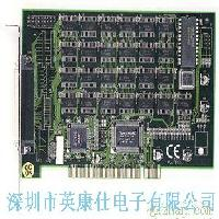 PCX-4664帶中斷通用數字I/O卡