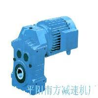 平行轴斜齿轮减速电机