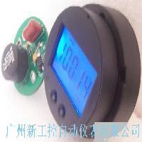 HART智能變送器圓板(210元)