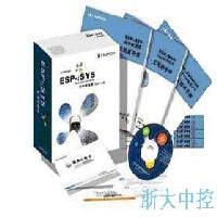 浙大中控ESP-iSYS4.0实时数据库