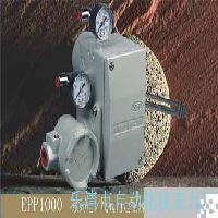 EPP1000电/气阀门定位器