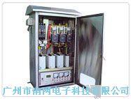 管理軟件配電監測管理軟件