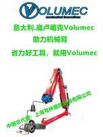 EASYARM助力機械手臂 EA2/EA3