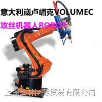 鉆孔攻絲機器人 ROBOT