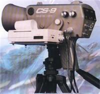 雷達測速儀 CS-9