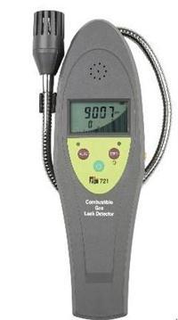 可燃氣泄漏檢測器 SUMMIT-721
