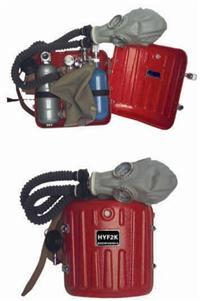 挎式負壓氧氣呼吸器 HYF2K