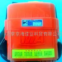 隔絕式壓縮氧氣自救器 ZYX45