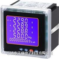 SD42-EHY3多功能電力監測儀表 SD42-EHY3