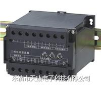 TD184I系列变送器 TD184I系列变送器