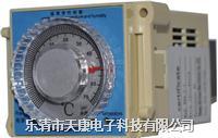 温湿度控制器 WKC/WSK