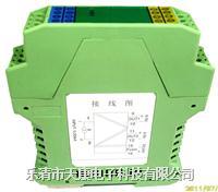 MSC信號隔離器