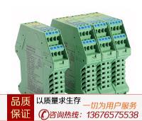 LBGS8000-EX系列隔離柵(浪涌保護型)