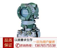 EJA310A優良壓力變送器