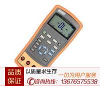 ETX-2012热电阻校验仪