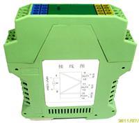 CZ3271信號隔離器 CZ3271
