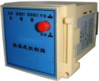 XMTA-708W-G5-V5-R4溫控儀 XMTA-708W-G5-V5-R4