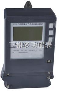 电子式多功能仪表 电子式多功能仪表